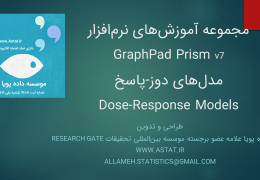 GraphPad-Prism-Dosr-Response-workshop-1-astat.ir_