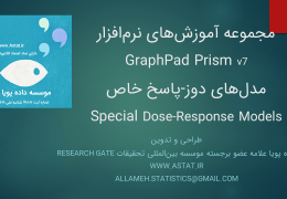 GraphPad-Prism-Dose-Response-Special-workshop-1-astat.ir_