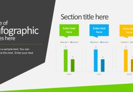 قالب پاورپوینت PowerPoint Infographic