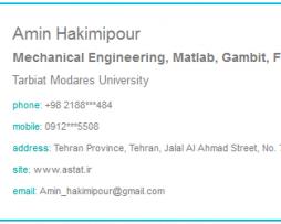 امضا الکترونیکی ایمیل Electronic Signature email 1