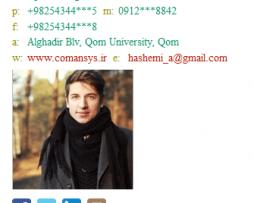 امضا الکترونیکی ایمیل Electronic Signature email 6