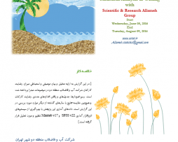 کاور Cover 24