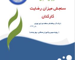 کاور Cover 25
