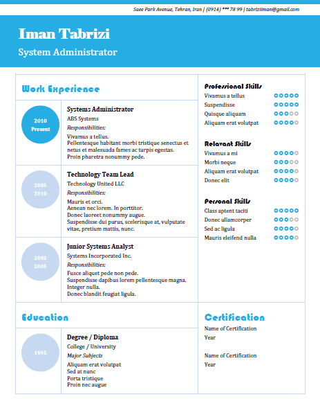 رزومه Resume 1