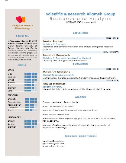 رزومه Resume 11