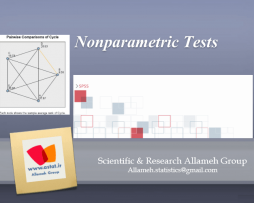 آموزش آزمون های ناپارامتری