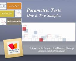 آزمون های پارامتری