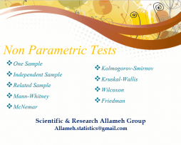آزمون های ناپارامتری
