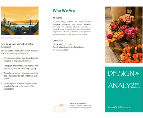 بروشور Brochure 22